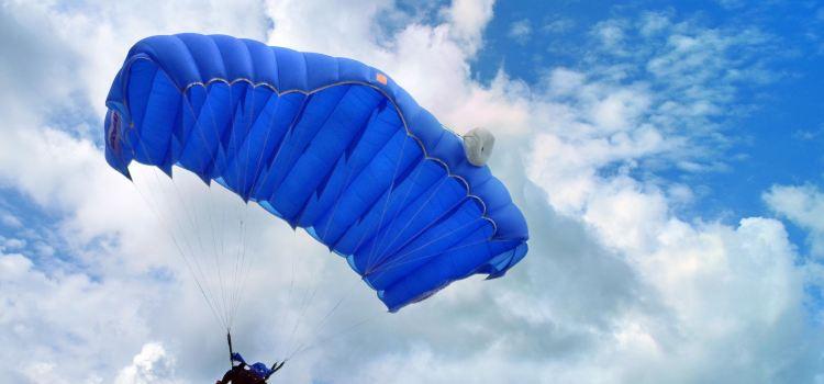 Yangjiang Skydiving Experience