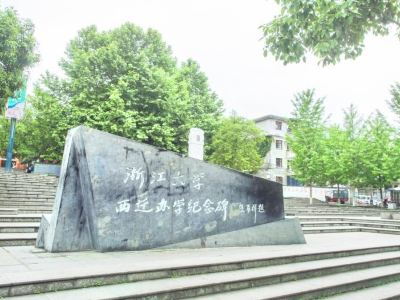 Zheda Square