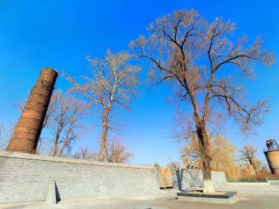 Tangshan Earthquake Ruins Memorial Park