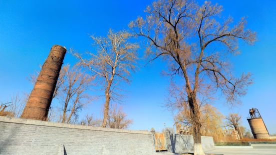 Tangshan Earthquake Ruins Memorial Park