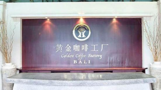 Golden Coffee Factory Bali
