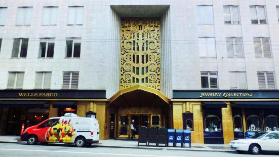 450 Sutter Building
