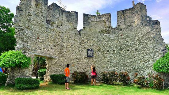 Watchtower Ruins