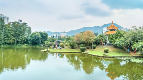 Sihai Park (North Gate)
