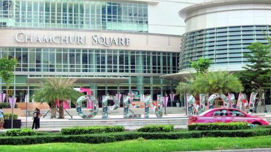 Chamchuri Square