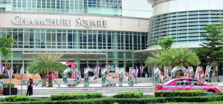 Chamchuri Square1