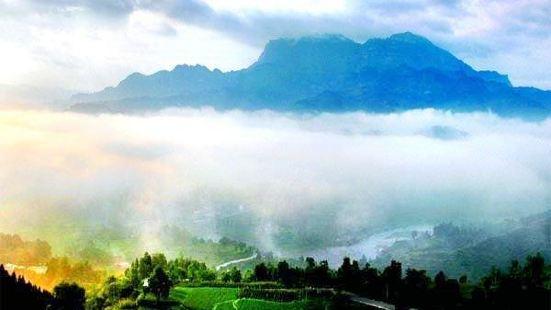 Tianlou Mountain