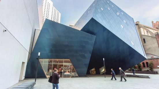 유대 현대 박물관