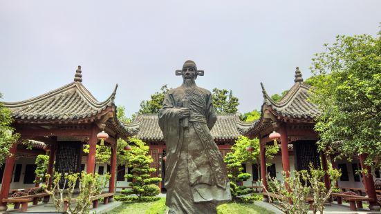 Zhang Juzheng Former Residence