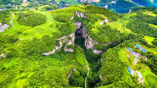 武隆天坑地縫國家地質公園