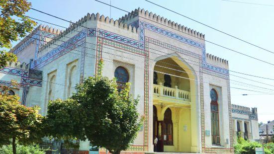 Muzeul National de Etnografie si Istorie Naturala
