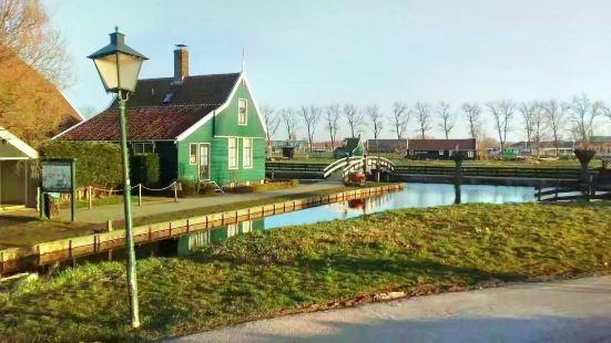 Zaans Museum & Verkade Paviljoen