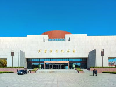 沂蒙革命歷史紀念館