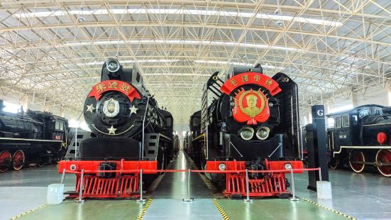 China Railway Museum East Suburb