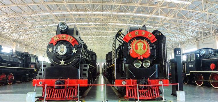 China Railway Museum East Suburb