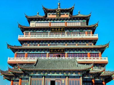 Wanghai Hall