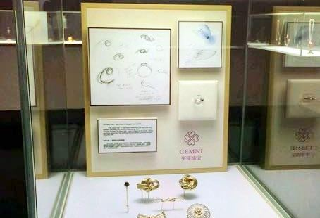 World Jewellery Museum