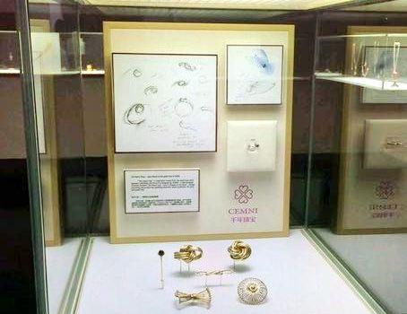 세계장신구박물관