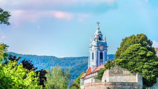 세인트 엘리자베스 교회 / 파란 교회