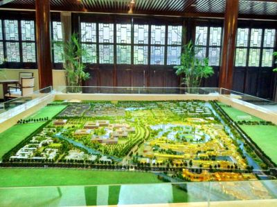 Tongxiang Museum