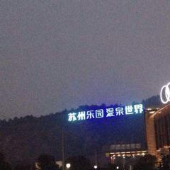 Yueshui Village User Photo