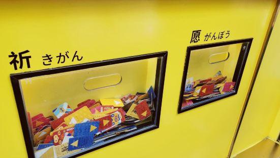 JOE'S TEA(湖濱長生路店)