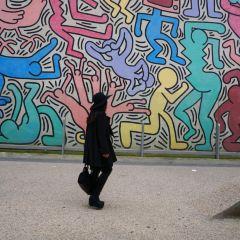 Murale di Keith Haring User Photo