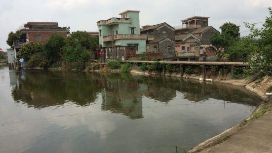 Water Dragon Bridge