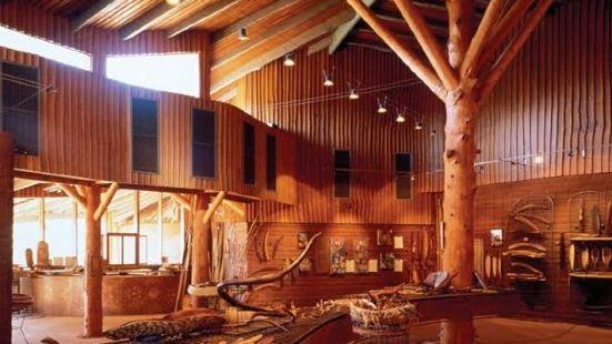 Uluru- Kata Tjuta Cultural Center