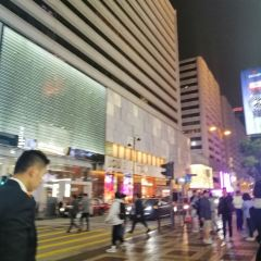 Tsim Sha Tsui User Photo