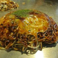 Okonomiyaki Boss User Photo