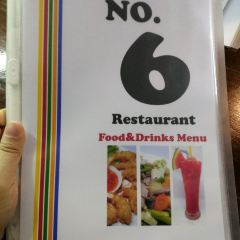 No.6 Restaurant User Photo
