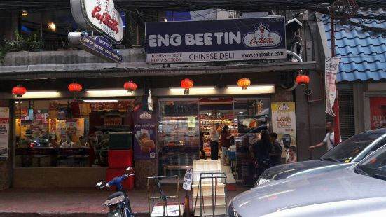 Eng Bee Tin