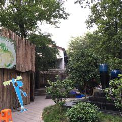 新榆園(虎跑店)用戶圖片