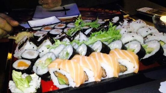 Sushi Bar Chan