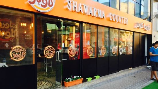 Shawarma Counter