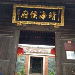 Yakou Tourist Area User Photo
