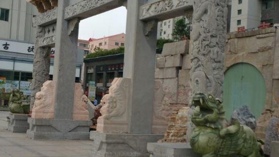 Culture Famous Palace