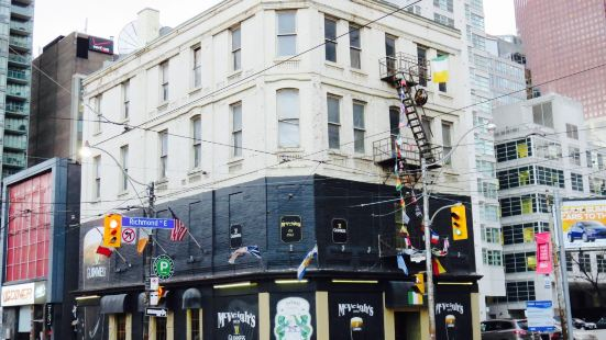 McVeigh's Irish Pub