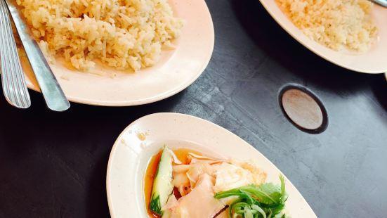 Restoran Lim Kee