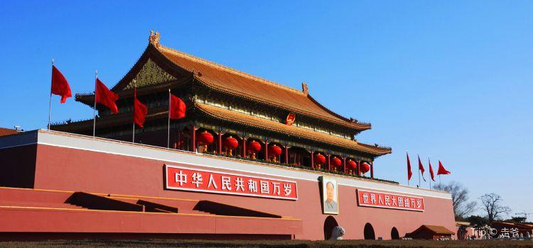 Tiananmen Square1
