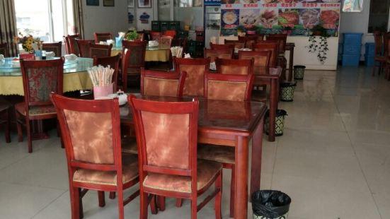 香河肉餅店