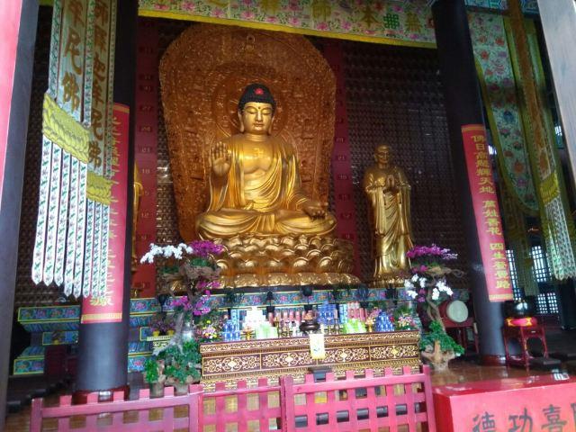 Dafochan Temple