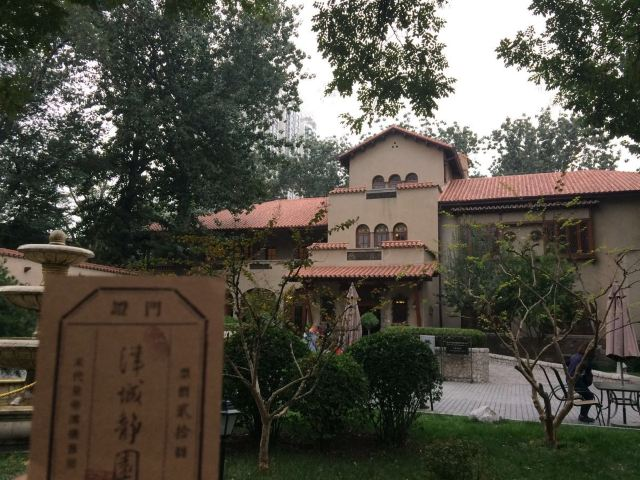 Jingyuan Garden