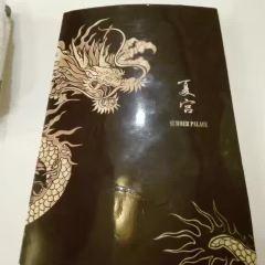 夏宮(福州香格裡拉大酒店)用戶圖片