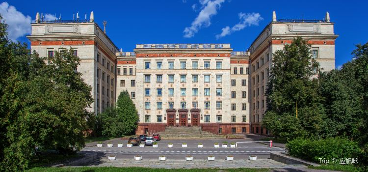 University of Moscow3