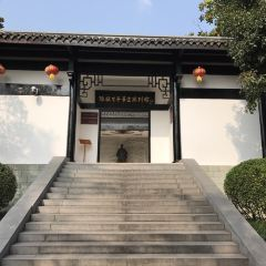 Former Residence of Chen Yi User Photo