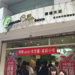 檸檬車露(大堂巷店)用戶圖片