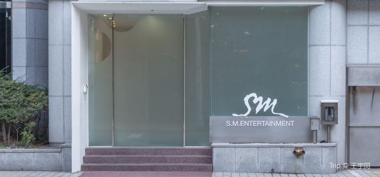 韓國SM娛樂有限公司
