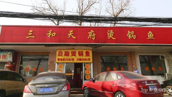 San He Tian Fu Tang Guo Yu